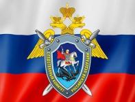 Следственного комитета Российской Федерации по Республике Адыгея